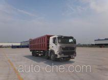 青专牌QDZ5310ZDJZHT7H型压缩式对接垃圾车