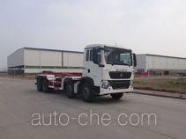 Qingzhuan QDZ5310ZXXZHT5GD1 detachable body garbage truck