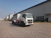 Qingzhuan QDZ5310ZXXZHT5GE1 detachable body garbage truck