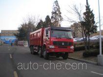 Qingzhuan QDZ5311ZLJZH garbage truck