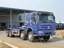 Qingzhuan QDZ5314ZXXZHE1 detachable body garbage truck