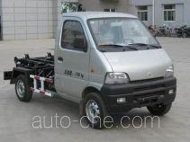 Wodate QHJ5024ZXX detachable body garbage truck