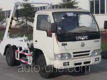 Qianghua QHJ5040ZBS skip loader truck