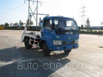 Wodate QHJ5051ZBS skip loader truck