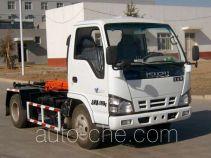 Wodate QHJ5060ZXX detachable body garbage truck