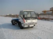 Wodate QHJ5061ZXX detachable body garbage truck