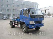 Wodate QHJ5062ZXX detachable body garbage truck