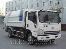 Wodate QHJ5080ZYS garbage compactor truck