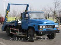 Qianghua QHJ5090ZBS skip loader truck