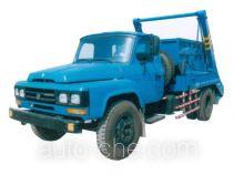 Qianghua QHJ5100ZBS skip loader truck