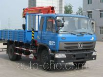Wodate QHJ5101JSQ truck mounted loader crane