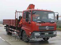 沃达特牌QHJ5122JSQ型随车起重运输车