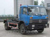 Qianghua QHJ5150ZXX detachable body garbage truck