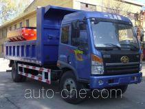 Wodate QHJ5160TCX snow remover truck
