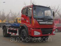Wodate QHJ5160ZXX detachable body garbage truck