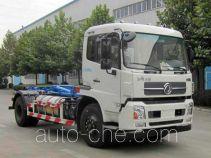 Wodate QHJ5161ZXXN5 detachable body garbage truck