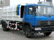 Qianghua QHJ5161ZYS rear loading garbage compactor truck