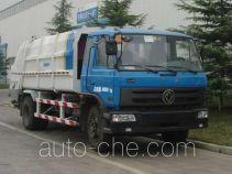 Wodate QHJ5161ZYS rear loading garbage compactor truck