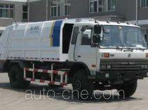 Qianghua QHJ5162ZYS rear loading garbage compactor truck