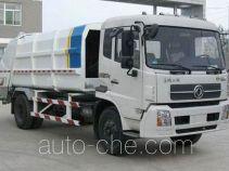 Wodate QHJ5165ZYS garbage compactor truck