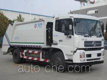 沃达特牌QHJ5166ZYS型压缩式垃圾车