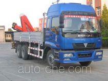 Qianghua QHJ5250JJHH weight testing truck