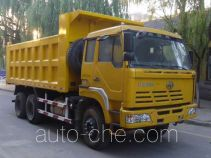 Wodate QHJ5250TCX snow remover truck