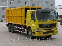 Wodate QHJ5250ZLJC dump garbage truck