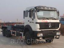 Wodate detachable body truck