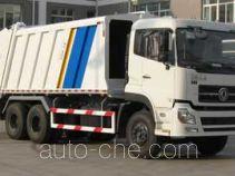Qianghua QHJ5251ZYS rear loading garbage compactor truck