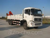Wodate QHJ5252JJHH weight testing truck