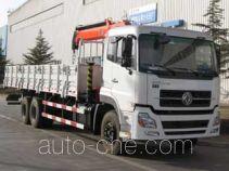 Wodate QHJ5252JSQ truck mounted loader crane