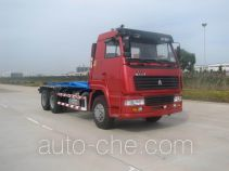 Wodate QHJ5253ZXX detachable body garbage truck