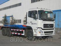 Wodate QHJ5254ZXX detachable body garbage truck