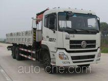 沃达特牌QHJ5256JSQ型随车起重运输车