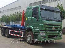 Wodate QHJ5258ZXX detachable body garbage truck