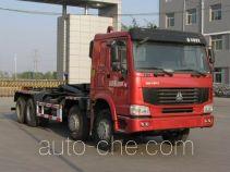 Wodate QHJ5310ZXX detachable body garbage truck
