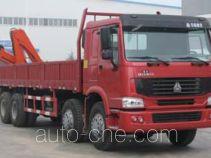 Qianghua QHJ5311JJHH weight testing truck