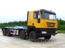 Wodate QHJ5311ZXX detachable body garbage truck