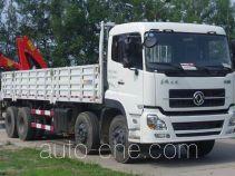 Wodate QHJ5313JJHH weight testing truck