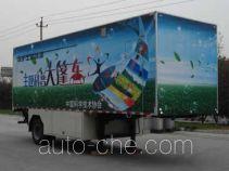 Qianghua QHJ9100XXC propaganda trailer