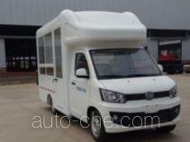 海誉牌QHY5020XSHCJB型售货车