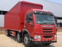 Haiyu QHY5250XYKCJB wing van truck