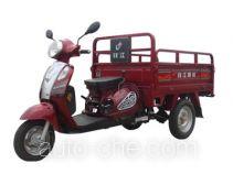 Qjiang QJ110ZH-C cargo moto three-wheeler