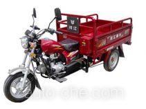 Qjiang QJ110ZH-E cargo moto three-wheeler