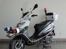 Qjiang QJ125J-9B scooter