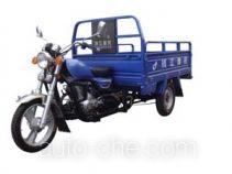 Qjiang QJ150ZH-A cargo moto three-wheeler