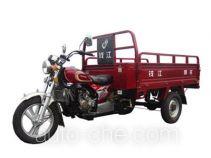 Qjiang QJ150ZH-C cargo moto three-wheeler