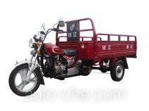Qjiang QJ175ZH-A cargo moto three-wheeler