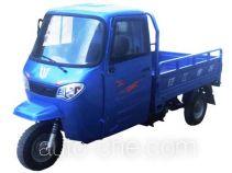 Qjiang QJ175ZH-E cab cargo moto three-wheeler